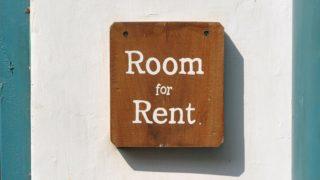 賃貸募集中の看板