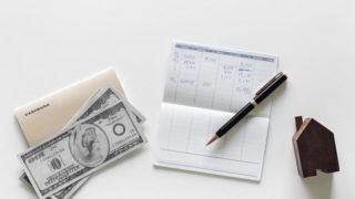 お金と通帳と家