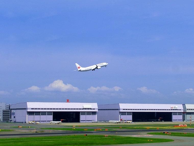 羽田空港メインテナンスセンター